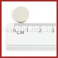 Магнит диск D 13-2,5
