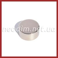 Магнит диск D 30-15 мм, фото 1