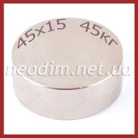Магнит диск D 45-15