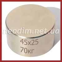 Магнит диск D 45-25