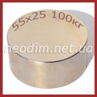 Магнит диск D 55-25 на воду