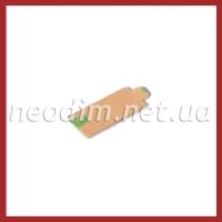 Магниты-прямоугольники  20-10-1(3м) (самоклейка) фото 1
