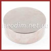 Магнит диск D 120-40 мм