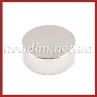 Магнит диск D 50-20 мм, фото 1