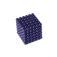 Неокуб Фиолетовый (Purple)