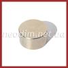 Магнит диск D 45-25 мм, фото 1